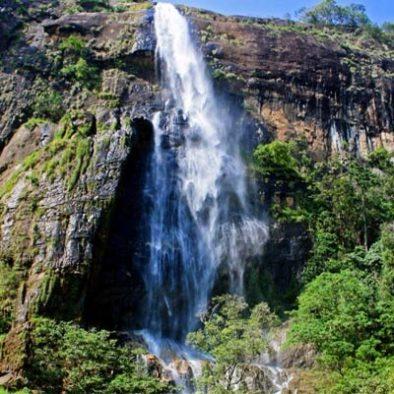 Diyaluma Wasserfall