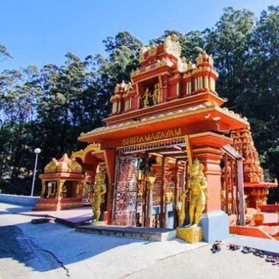 Seetha Amman Hindu Tempel